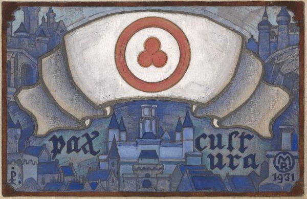 Н.К.Рерих_Знамя Мира. (Пакт Культуры) 1931