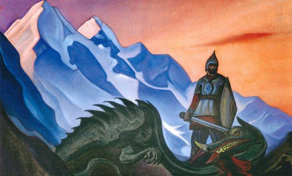 Н.К.Рерих_Победа (Змей горыныч) 1942