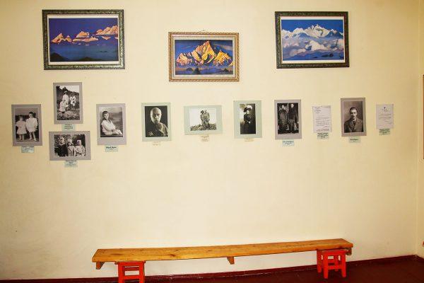Комната Ю.Н.Рериха