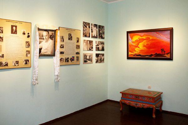 007 Комната Ю.Н.Рериха