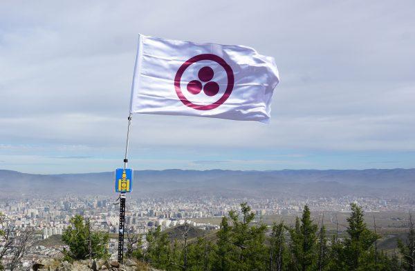 Знамя Мира на Богд Хан Уул