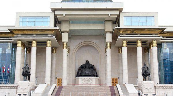 Здание Парламента. Улаанбаатар