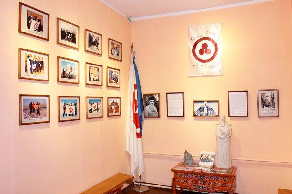 Комната Знамени Мира