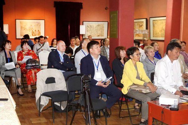 """II Конференция """"Рерихи и Монголия"""""""