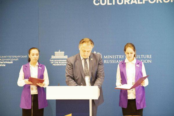 Подписание соглашений в рамках VIII Санкт-Петербургского международного культурного форума