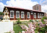 Здание музея Рериха