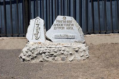 Камень на террритории Музея