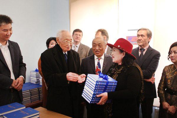 """Конференция """"Рерихи и Монголия"""""""